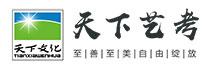 杭州天下文化艺考培训学校