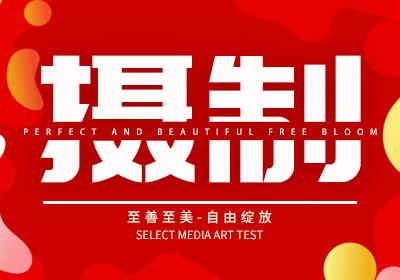 杭州摄影制作培训班