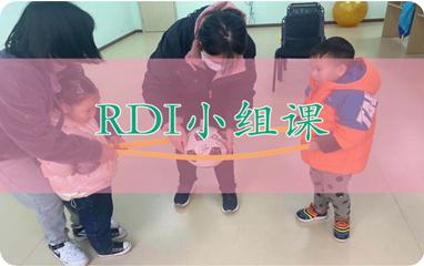 RDI兒童小組課