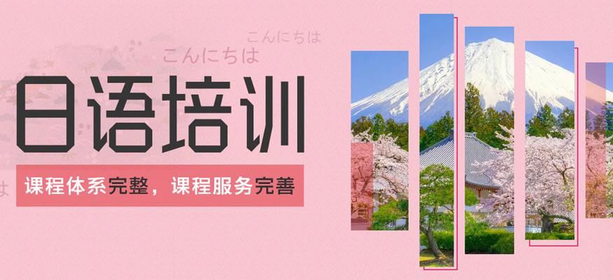 西安日语等级考试